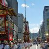 京都 後祭 祇園祭宵山  7/24(※毎年同じ日程です)