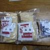 成美製麺さんの生麺を使って、お家ラーメンを(^^♪
