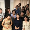 ヤマハ名古屋2月21日教本セミナー
