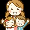 保育園に入るまでにおすすめの幼児教育 こどもチャレンジ、BABYPARK(ベビーパーク)、ベビー公文