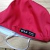 【入園準備】紅白帽子にタグをつけました