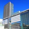 横浜に新たなランドマーク「JR横浜タワー」「JR横浜鶴屋町ビル」がオープン!