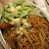 ラテン、それはビルの谷間の穴場レトロ喫茶店……ガーリック香るナポリタン650円で満腹丸!