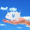 【株式投資】SBI -EXE-iグローバルREITファンドの魅力とは?