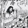 日本三代怨霊を簡単に解説してみたい