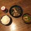 【めし日記】揚げ焼いた紫大根に豚バラときゅうりを合わせ、お味噌汁はカワイイ色合いで