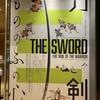 「刀剣 もののふの心」展:いつもと違って女性客が多いサントリー美術館