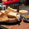 喫茶アメリカン「タマゴサンド」もいいけれど「はちみつパン」がすごいんだ