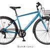 やっと買い替えた自転車はサイクルベースあさひのオフィスプレス