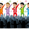 【TSUTAYA・販売CDシングルランキング】ジャニーズWEST新曲がトップ3席巻! 米津玄師もランクイン