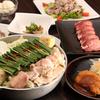 【オススメ5店】松阪(三重)にあるもつ鍋が人気のお店