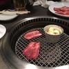 焼肉  『チャンピオン』