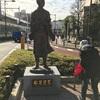 都電巡り - 三ノ輪橋 〜 鬼子母神前 ~とげぬき地蔵 の お写ん歩!
