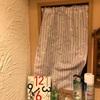 【収納】お手洗いを整える