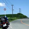 017.往復1,000キロ 阿蘇へ
