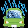 大雨の運転、濡れた路面を走行するときに気をつけた方が良いこと