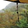 雨のキャンプを楽しむための方法と注意点とは?それとも潔く諦める?