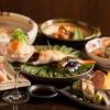 【オススメ5店】烏丸御池・四条烏丸(京都)にある創作和食が人気のお店