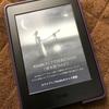 Kindle Paperwhite(キンドルペーパーホワイト)32GB マンガモデル。買ってみたので良かった点・悪かった点をレビューしてみた!!