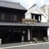 土浦の建築