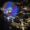 記念日のお祝いで「横浜ロイヤルパークホテル」に宿泊②~いよいよチェックイン!みなとみらいの絶景夜景を一人占め!!~