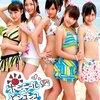 束ねた長い髪 水玉のシュシュ 恋の尻尾は 捕まえられない 触れたら消えてく 幻【5月26日】AKB48【today's music history】
