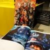 NDC17:ネクソンゲームをアートで表現!未発表のイラストも!!!