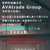 【54兆】【16か国展開】【18万の顧客】の大企業が登場!