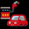 原油価格下落【灯油最安18ℓ¥936の恩恵を受ける時が来た!】