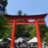 丹生川上神社下社 例祭(1)