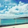 《お題》沖縄の抜けるような青い海《思い出の一枚》