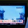 異様でアヤシイ母さん登場『ウルトラマンR/B』第22話