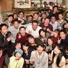 【イベント告知】とだてふゆき中目黒アロマカフェオーナー再就任記念パーティー