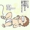 長男誕生vol.7 長男の待つNICU(新生児集中治療室)へ