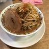 【おばコラム】昭和女子大生必見!野菜たっぷり、濃厚とんこつ「豚骨野郎」【第81回】