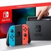 Nintendo Switch(ニンテンドースイッチ)のカスタマイズ本体予約受付は3月3日以降に