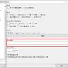 表示する日付時刻のフォーマットをカスタマイズ - Tablacus Explorer