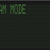 SHARP PC-1350でプログラミング その2
