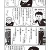 知る→Can I ?