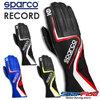 【スパルコ2020年モデル】 カート/走行会向け レーシンググローブの先行予約、受付開始!