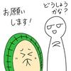 英語面接の対策で迷った時は「日本語面接」と同じ準備から始めてみるのがオススメ