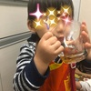 1歳8ヶ月  コップ飲み  言葉