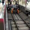 線路の終わり 小田急新宿駅