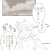 ダミアン舞踏会をひらく19(ブレイク)