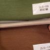 ニトリのセミオーダーカーテンを購入してみた。購入方法と商品レポート