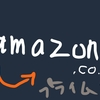 【喪服】がレンタルよりも早くて安い!?アマゾンの即日納品ブラックフォーマル
