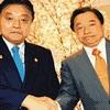 観光と産業のバランス、名古屋市長選のカギ