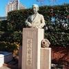 大映・永田雅一オーナーが建てた下町の光の球場・東京スタジアム探訪記3 井上省三と千住製絨所
