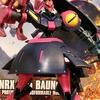 <HGUC NRX-055 バウンド・ドック>を作る(6)