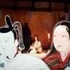 発掘! 真田幸村の激闘 最新研究から探る 大坂の陣